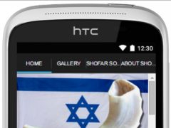 Shofar Sound From Israel 1.8 Screenshot