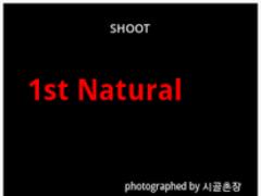 Shoot Natural 1st 1.0 Screenshot