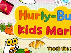 Shopping Game (English) 2.0.1 Screenshot
