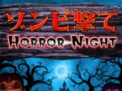 ShotZombie - Horror Night 1.1 Screenshot