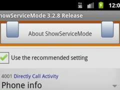 ShowServiceMode For Galaxy LTE 3.3.0 Screenshot