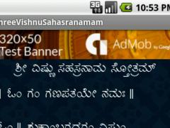 Shree Vishnu Sahasranamam(Kan) 2.1 Screenshot