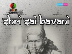 Shri Sai Bavani 1.1 Screenshot
