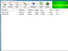 Shuangs Audio Joiner 2.5 Screenshot