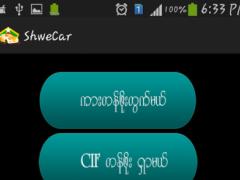 Shwe Car  Screenshot
