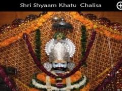 Shyam Khatu Chalisa HD 1.1 Screenshot