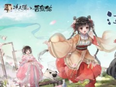 Sidelines Grille To Go 2.4.25 Screenshot