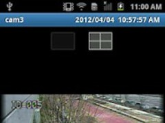 Vectis i-RAS 2.6.0 Screenshot