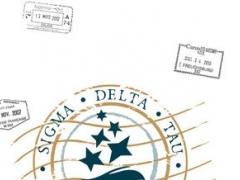 Sigma Delta Tau Convention 2014 1.2 Screenshot