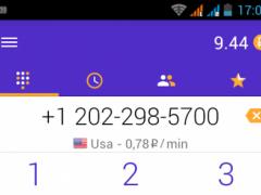 SigmaCall - Call cheaper! 1.5.3 Screenshot