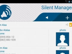 Silent Manager whitelist -lite 2.1.4 Screenshot