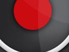 Silent Recorder 1.06 Screenshot