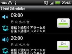 Silent Scheduler 1.5.3 Screenshot