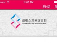 Silver Emblem Recognition Scheme 1.1 Screenshot
