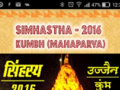 Simhasth Kumbh Ujjain 2016 1.4 Screenshot