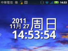 Simple Battery Widget 1.0.1 Screenshot