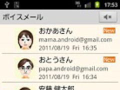 Simple Voicemail Free 1.02.0 Screenshot