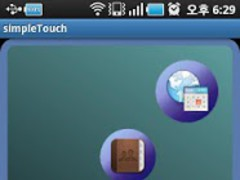 simpleTouch 1.12 Screenshot