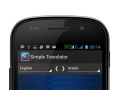 Simply Translator 2.0 Screenshot