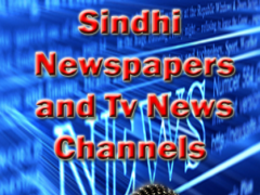 Sindhi Newspapers and Tv News 1.3 Screenshot