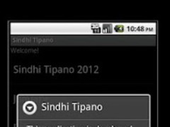 Sindhi Tipno 3.0 Screenshot