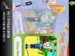 Sing Sing Together Free 2.6 Screenshot