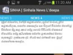SINHA | Sinhala News L'deepa 1.0 Screenshot