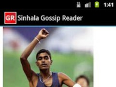 Sinhala Gossip Reader 3.5 Screenshot