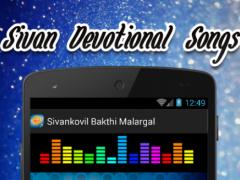 Sivan devotional songs tamil 1.0 Screenshot