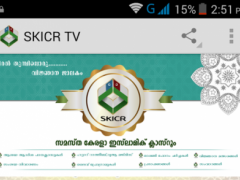 SKICR 1.2 Screenshot