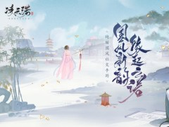 Skout chat history