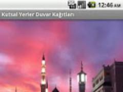 Ä°slami Kutsal Yer Resimleri 1.0 Screenshot