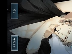 Sleepy-time Boyfriend Sei ver. 1.8 Screenshot