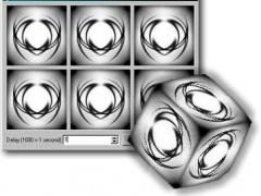 SLX 3D Cube 3 Screenshot