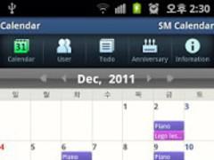 SM Calendar(schedule) 1.5.13 Screenshot