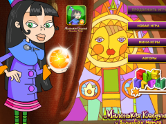 Small Witch 1.0 Screenshot