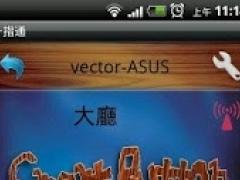 Smart Button 3.3 Screenshot