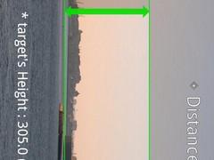Smart Distance 1.1 Screenshot