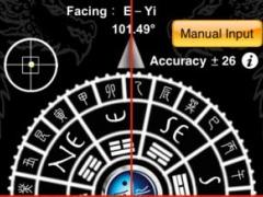 Smart Feng Shui Compass (Lite) 0.20160410 Screenshot