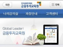 Smart KIFIN 1.5 Screenshot