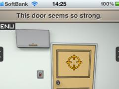 Smart Room2 1.0 Screenshot