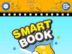 SmartBook HD 1.3 Screenshot