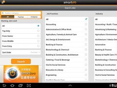 SmartJob HD 1.1.3 Screenshot