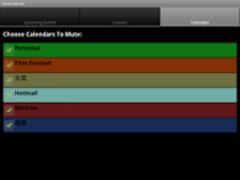 SmartMute 1.0.2 Screenshot
