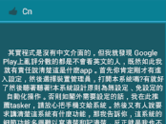 SmartPhoneAI -Heart of Android 1.2K Screenshot