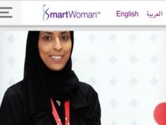 SmartWoman ملهمتي Middle East 1.5 Screenshot