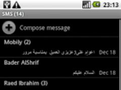 SMS 1.5 Screenshot