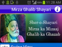SMS Shayari Hindi Mirza Ghalib 1 0 Free Download