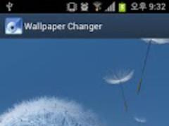 SnowDeer S3 Wallpaper 1.0 Screenshot