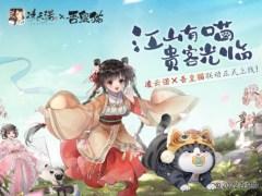 Soccer Mazes 2 3 Screenshot